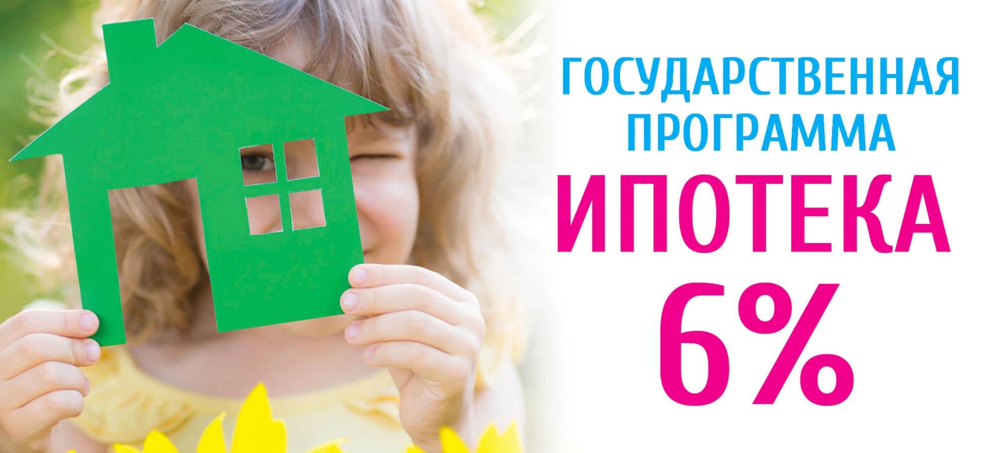 sk-stolica-novosti-19