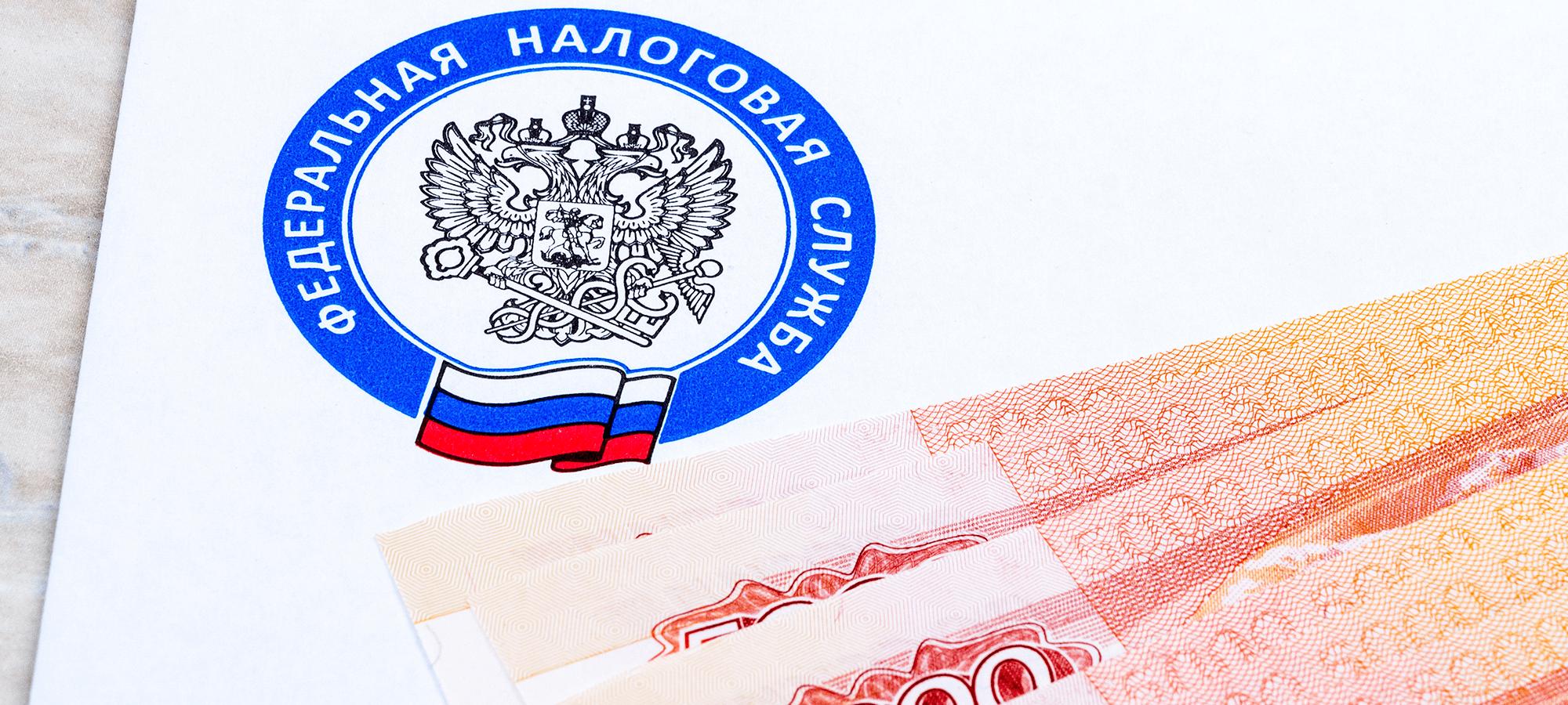 Какие налоги можно оспорить в России